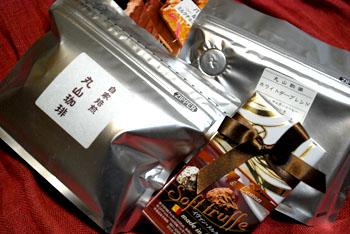 D-food2496.jpg