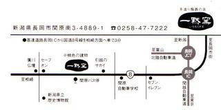 DMmap_0001.jpg